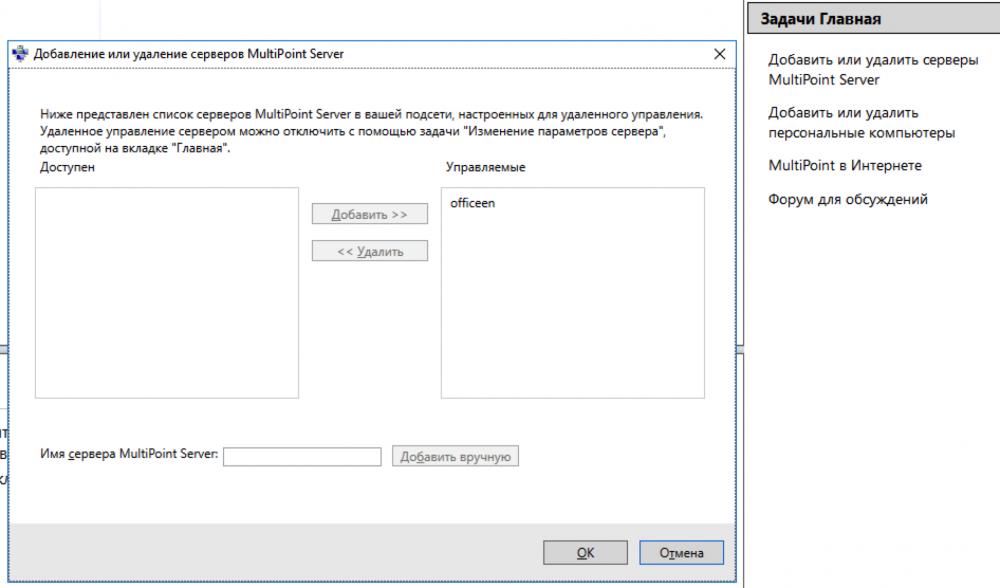 Windows Server 2016 в Azure Pack Infrastructure: виртуальные рабочие места за 10 минут - 5