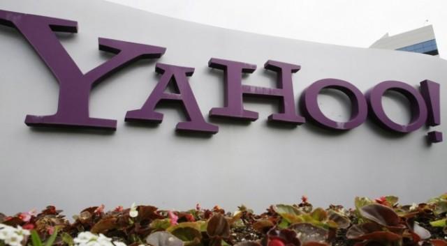 Yahoo с 2015 года сканирует содержимое электронной почты своих пользователей и передает полученные данные ФБР и АНБ - 1