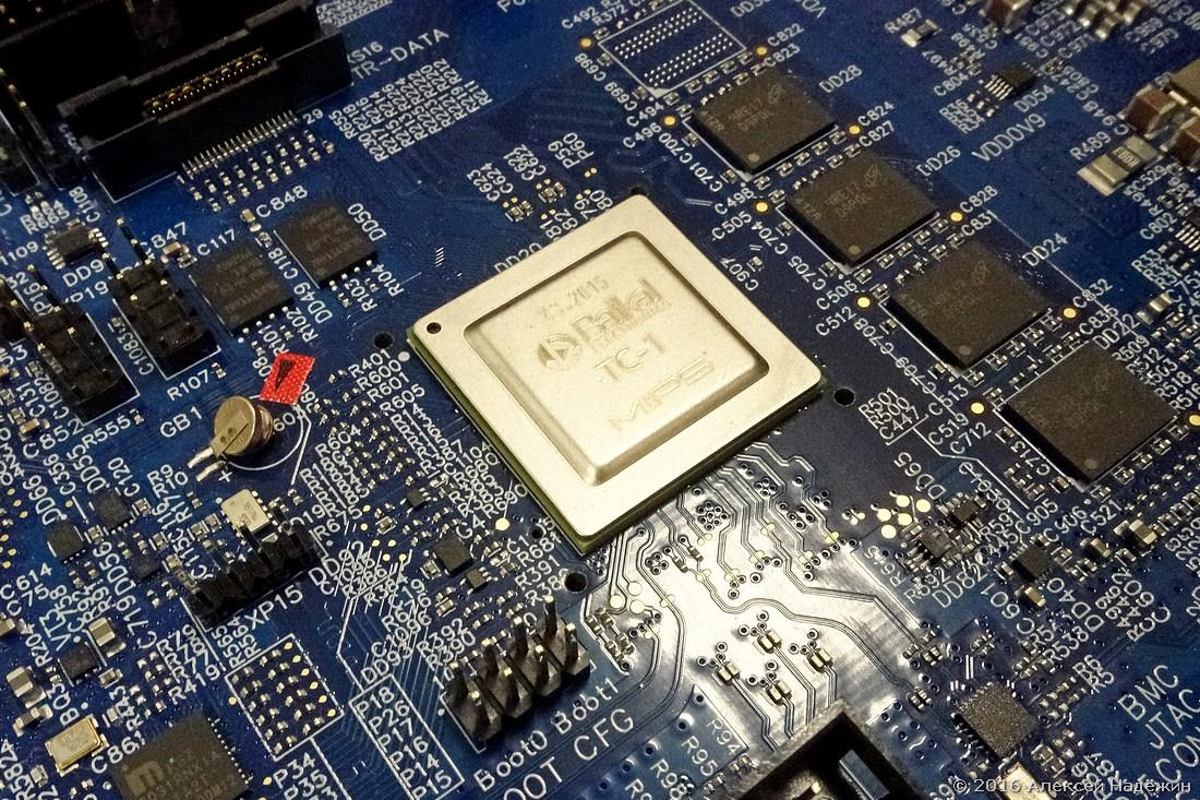 Минпромторг опубликовал списки производителей, которые получат государственные субсидии на разработку электроники - 1