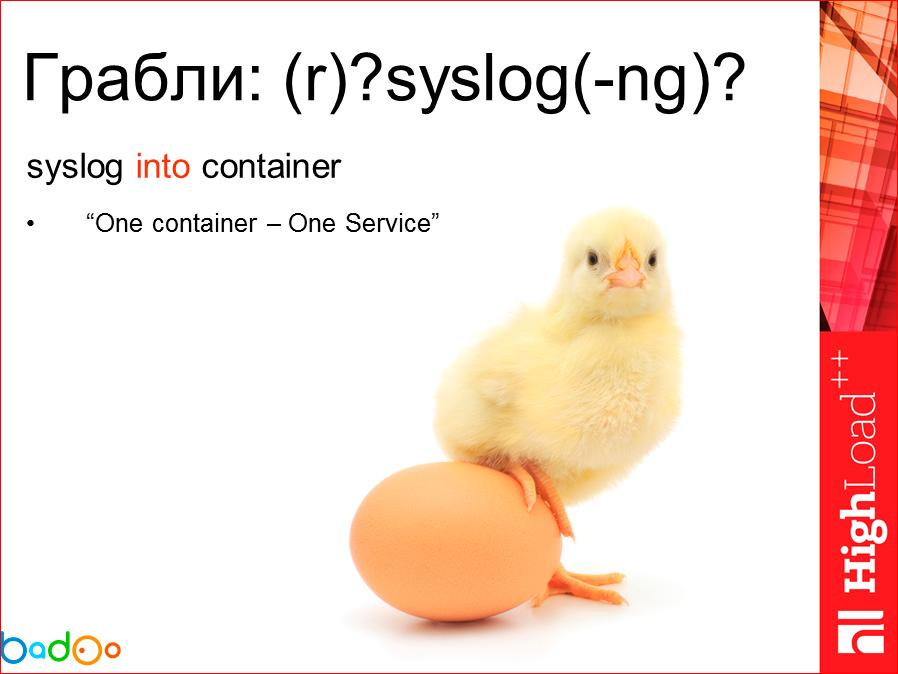 Docker в работе взгляд на его использование в Badoo (год спустя) - 15