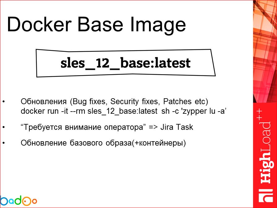 Docker в работе взгляд на его использование в Badoo (год спустя) - 36