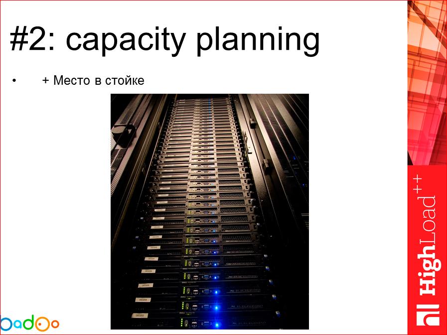 Docker в работе взгляд на его использование в Badoo (год спустя) - 8