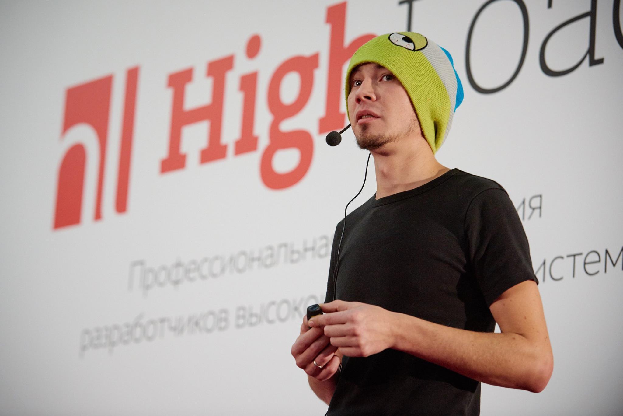 Антон Турецкий