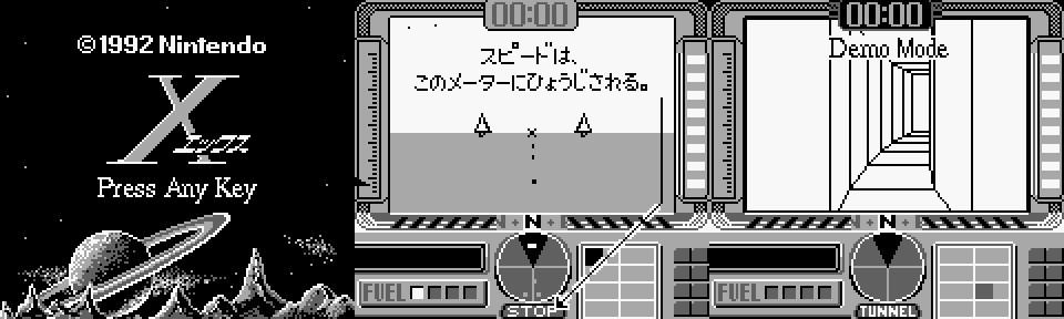Как на Super Nintendo появились 3D-игры: история сопроцессора Super FX - 10