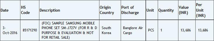 Смартфон Samsung Galaxy A7 (2017) на SoC Samsung Exynos будет иметь 3 ГБ оперативной памяти