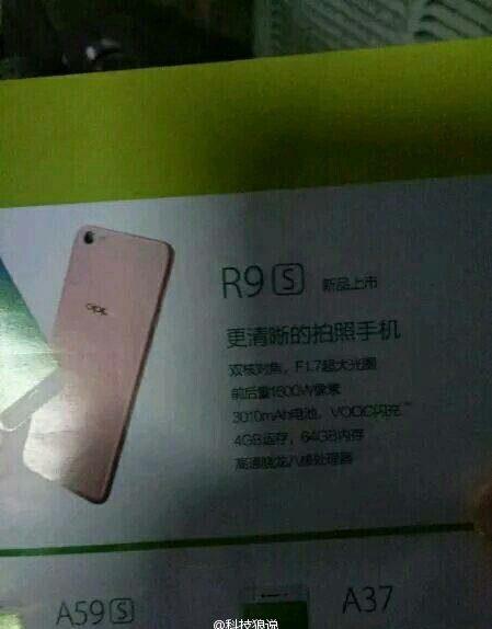 Смартфон Oppo R9S может получить поддержку технологии Super VOOC