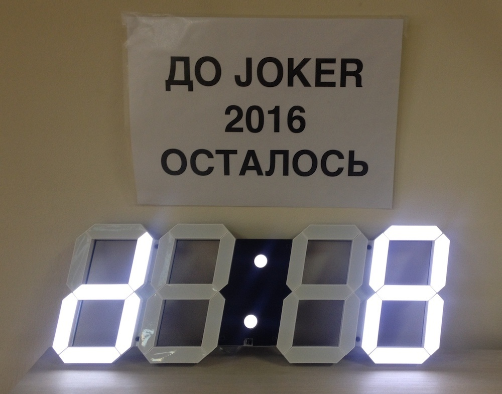 Внутренняя кухня JUG.ru Group: как делается конференция на 1000 программистов - 5