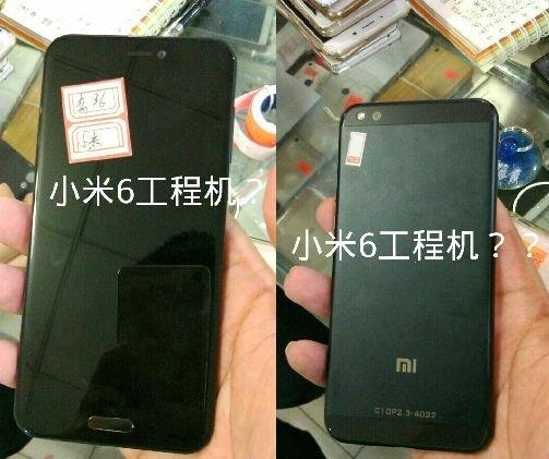 Смартфон Xiaomi Mi6 не будет похож на предшественника