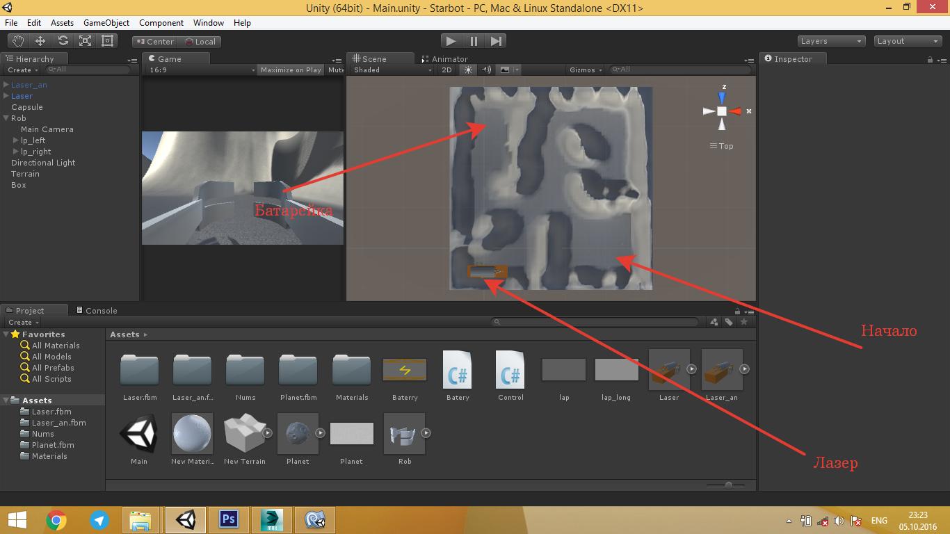 Разработка игры в Unity3D под геймпад - 3