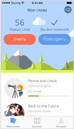 Как оптимизировать запоминание иностранных слов - 2