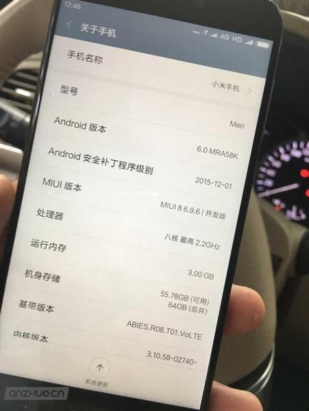 Новинка Xiaomi получит тонкий металлический корпус
