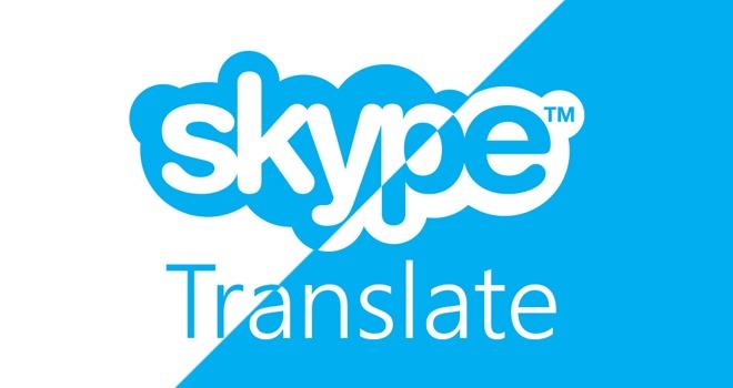 Функция синхронного перевода в Skype теперь поддерживает русский язык - 1