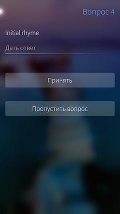 Наше первое приложение для Sailfish OS - 5