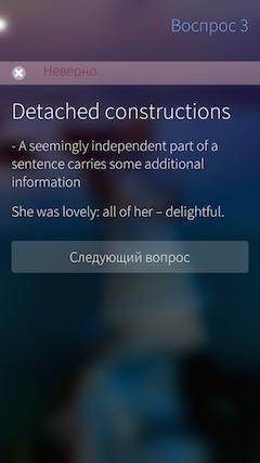 Наше первое приложение для Sailfish OS - 6