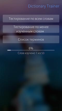 Наше первое приложение для Sailfish OS - 7