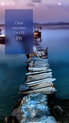 Наше первое приложение для Sailfish OS - 8