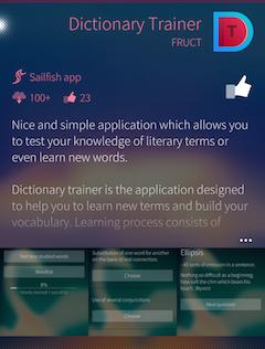 Наше первое приложение для Sailfish OS - 9