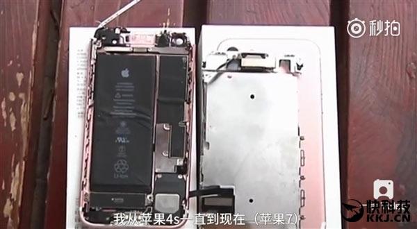 В момент взрыва пользователь снимал видео с помощью смартфона
