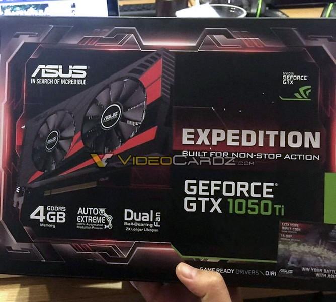 Появились первые фото карт GeForce GTX 1050 Ti в полной сбруе