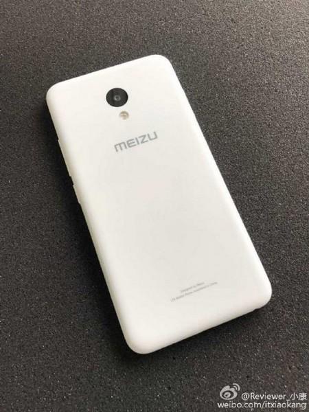 Смартфон Meizu M4 может получить SoC MediaTek Helio P10