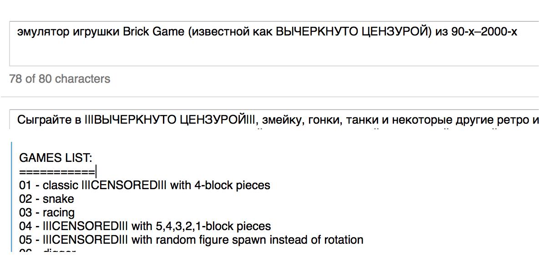 Как я делал Brick Game на Unity3D для Android и получил блокировку от Google - 11
