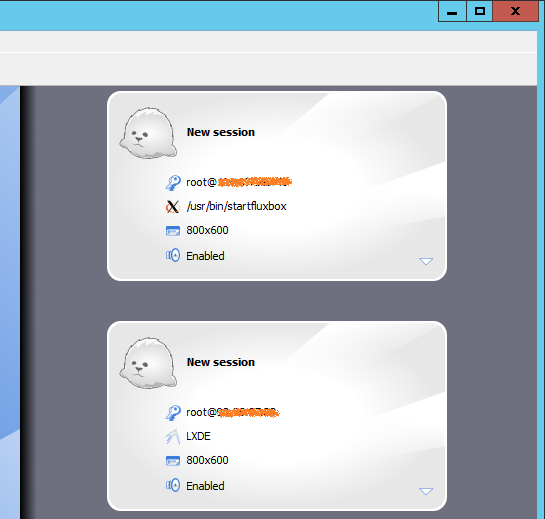 Методы удаленного доступа к Linux GUI - 11