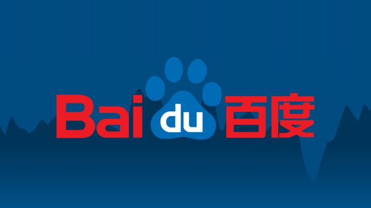Baidu будет инвестировать в сторонние проекты по 50-100 млн долларов