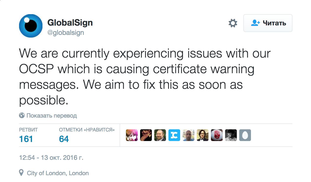 Из-за проблем у GlobalSign ряд HTTPS-сайтов будет частично недоступен следующие 4 дня - 1