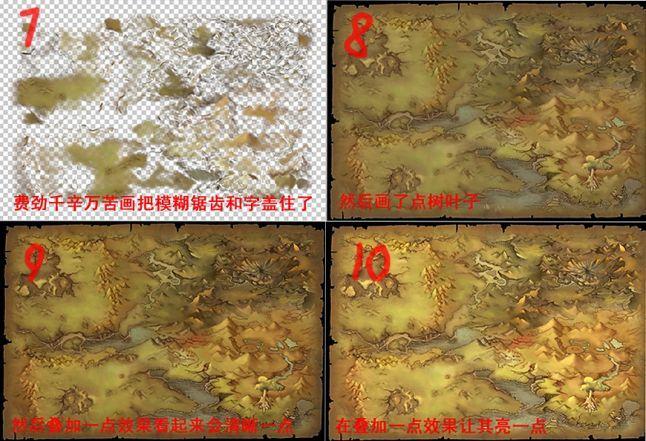 Воровство контента в китайском геймдеве - 5