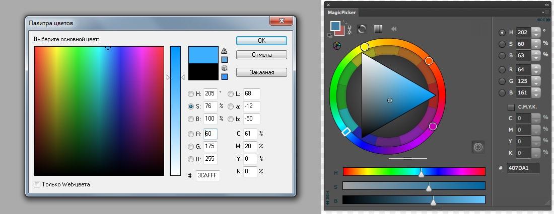 233 орешка для Золушки: отбираем цвета для «идеальной» палитры - 3