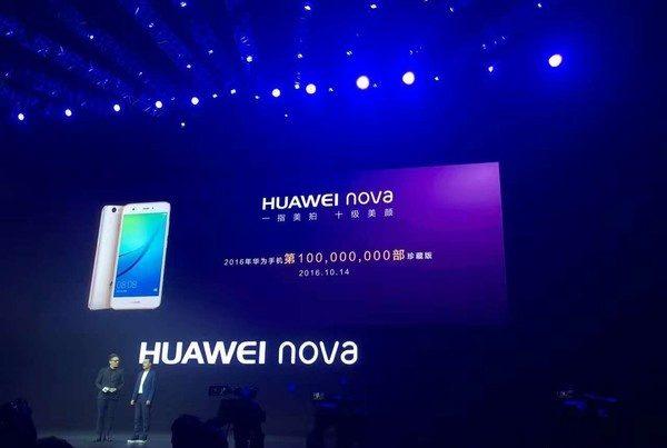 Huawei с начала года уже поставила на рынок более 100 млн смартфонов