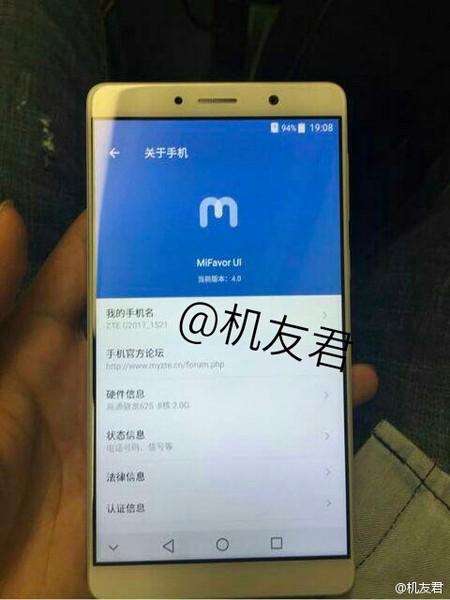 Смартфон ZTE Axon 7 Max оснастят шестидюймовым дисплеем