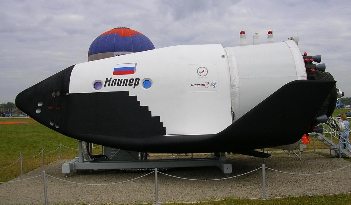 Многоразовые космические корабли - 15