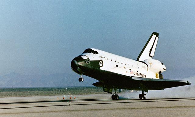 Многоразовые космические корабли - 2