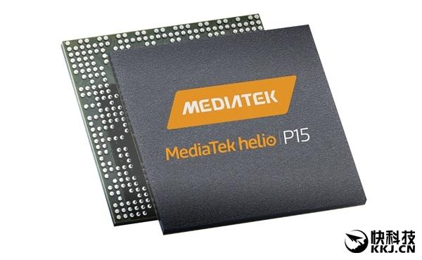 Представлена SoC MediaTek Helio P15