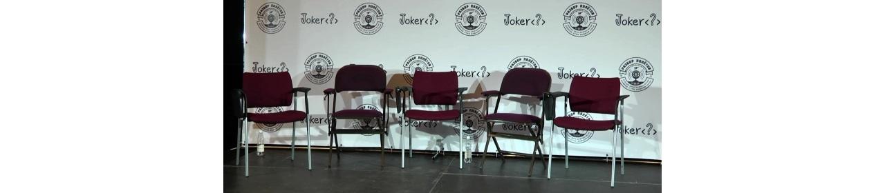 Java-конференция Joker 2016: больше, сильнее, интереснее - 22