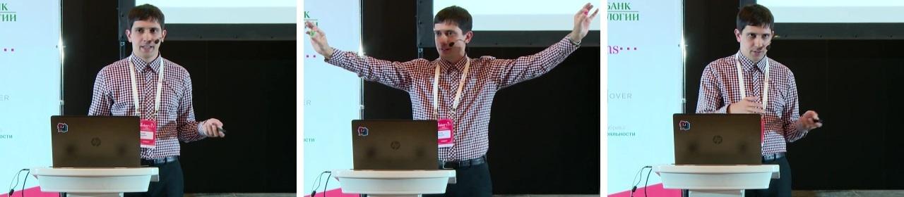 Java-конференция Joker 2016: больше, сильнее, интереснее - 6