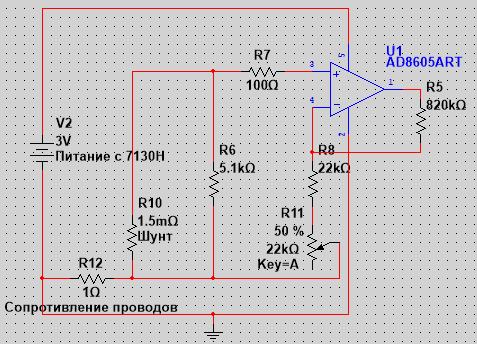 Доработка китайского вольтамперметра WR-005 - 3