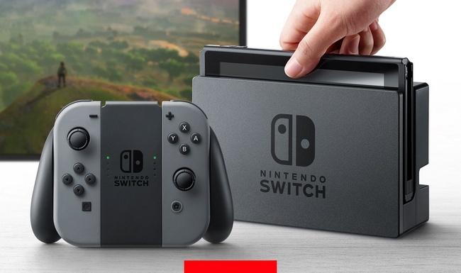 Консоль Nintendo Switch не сможет воспроизводить диски для Wii U и картриджи для 3DS