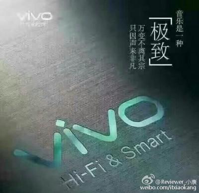 Смартфон Vivo X9 со сдвоенной камерой представят 17 ноября