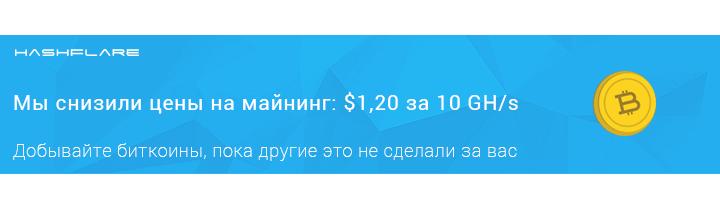 Экономическое будущее биткоина: увеличение числа монет либо переход на другие валюты - 4