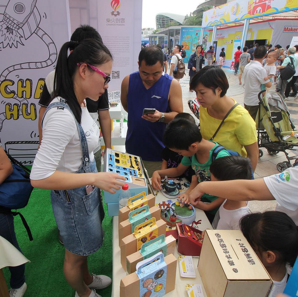 Фотоэкскурсия по выставке MakerFaire 2016 в Шэньчжене, часть 1 - 10
