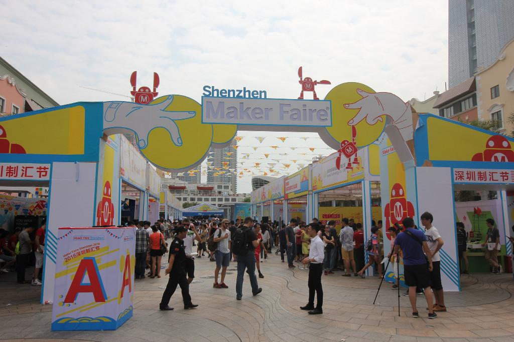 Фотоэкскурсия по выставке MakerFaire 2016 в Шэньчжене, часть 1 - 2