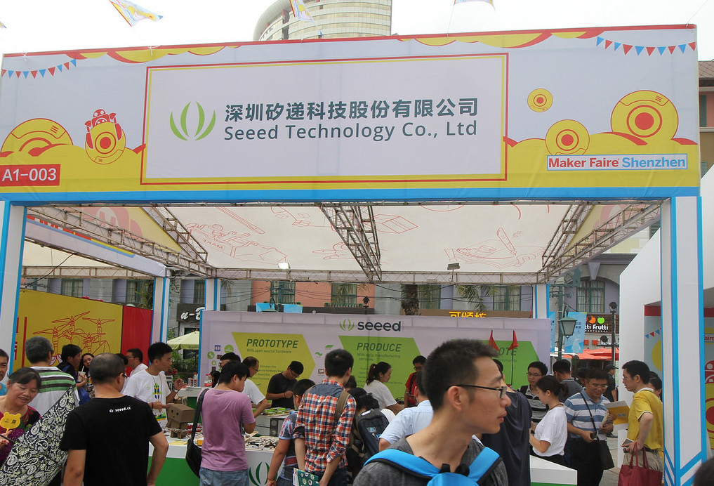 Фотоэкскурсия по выставке MakerFaire 2016 в Шэньчжене, часть 1 - 3