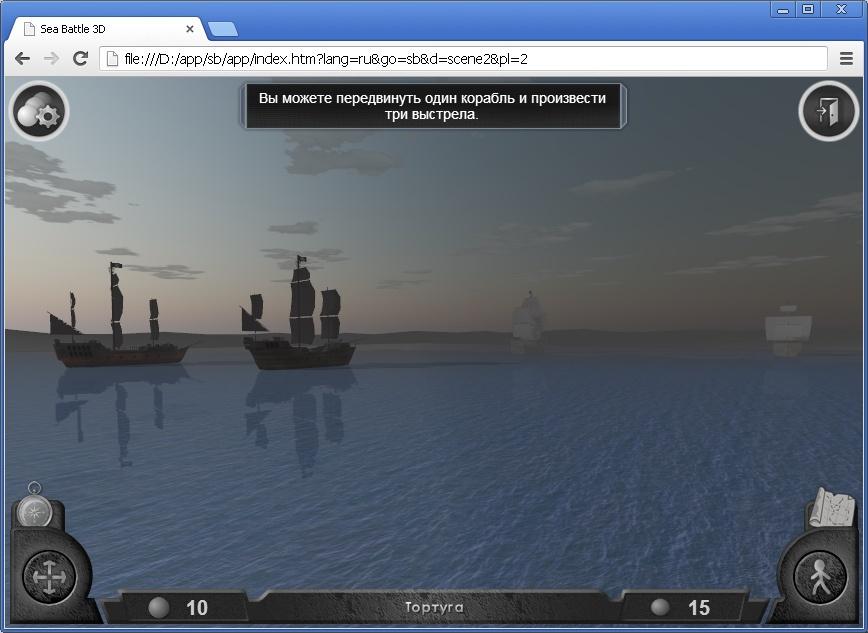Как я писал игру на конкурс, или чудесное превращение «Линий» в «Морской бой» - 2