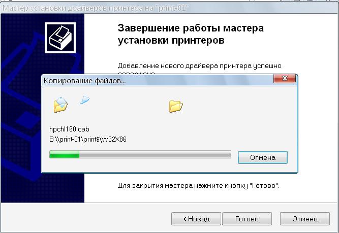 Принт-сервер на linux с интеграцией в AD - 12