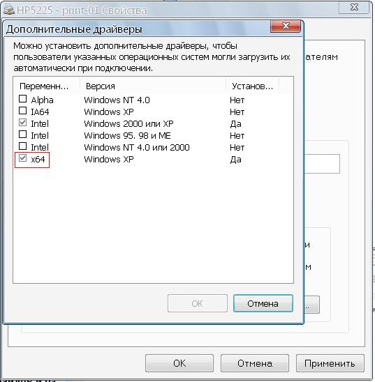 Принт-сервер на linux с интеграцией в AD - 14