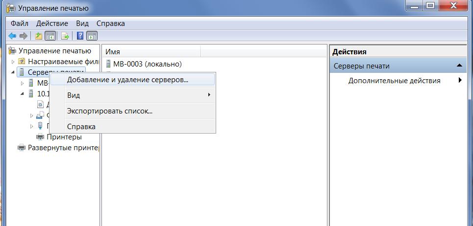 Принт-сервер на linux с интеграцией в AD - 19