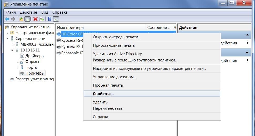 Принт-сервер на linux с интеграцией в AD - 20
