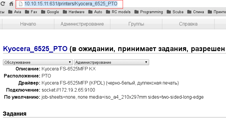 Принт-сервер на linux с интеграцией в AD - 5